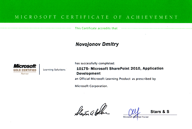 Certificate MSTS SharePoint 2010