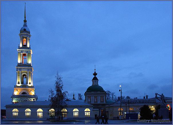 Площадь в Коломне (Фотограф Дмитрий Новоженов)