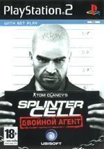 Игра Tom Clancy's Splinter Cell: Double Agent на PlayStation 2