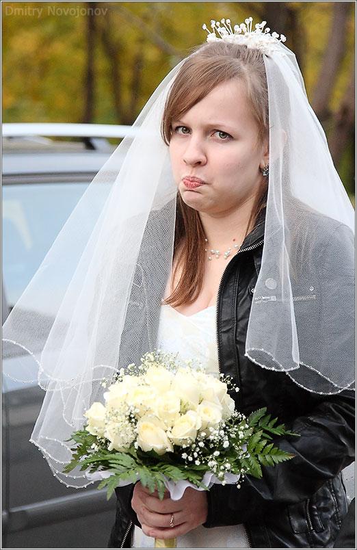 Невеста : Уже замуж?.. Точно?.. Так быстро?.. =DDD (Фотограф Дмитрий Новоженов)