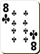 """Изображение игральной карты с белым фоном """"Cross 8"""" (Cross 8)"""